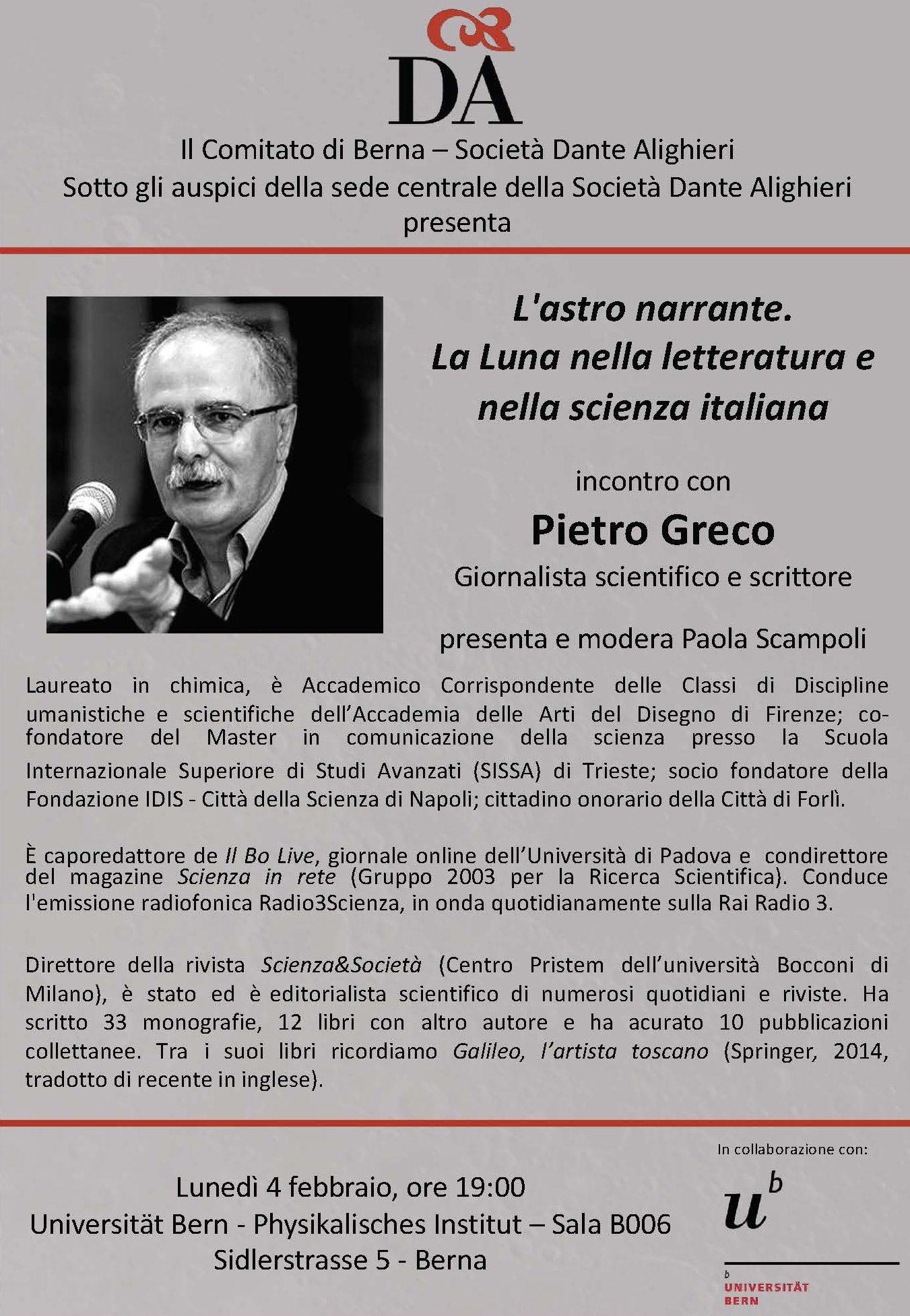 """volantino conferenza """"La luna nella letteratura e nella scienza italiana"""""""